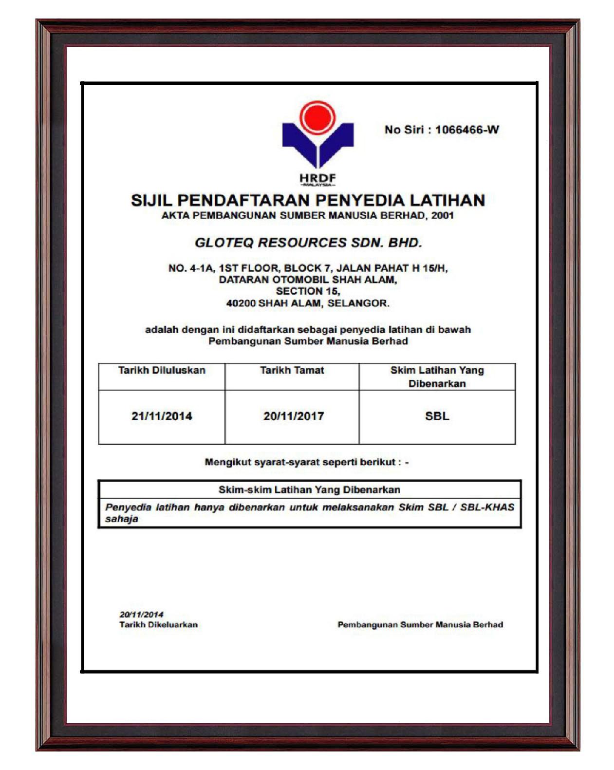 certificate-HRDF